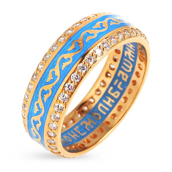 серебряные кольца спаси и сохрани женские