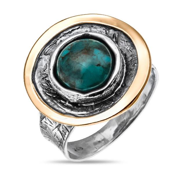Купить Серебряное кольцо Yaffo с бирюзой и золотом SAR848